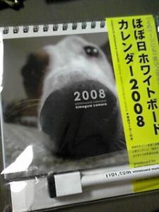 20071018003706