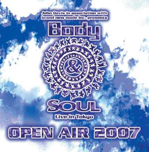B&S 2007 flyer