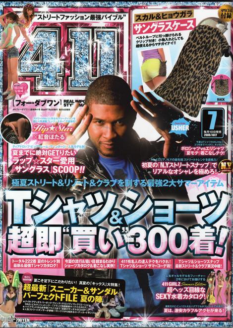 411 2008.07 top