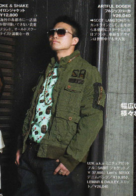 4110704SABIT ARMY Jacket