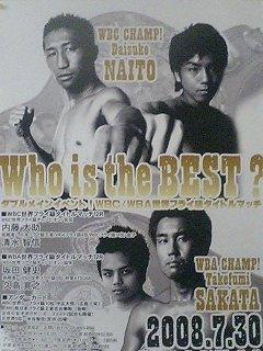 WBCポスター