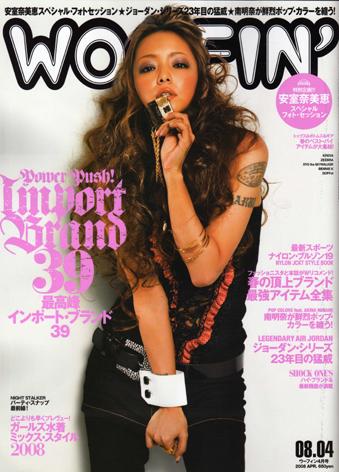 WOOFIN'08.04表紙