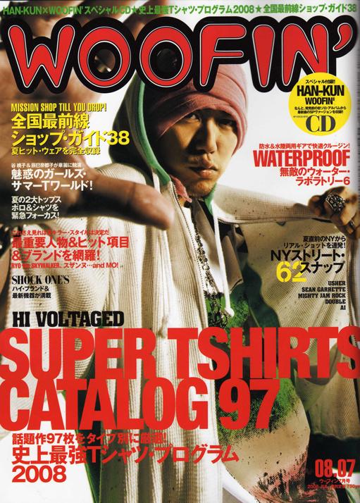 woofin0807top