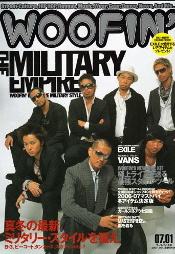 woofin'Jun 2007 表紙