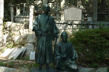 坂本龍馬と中岡晋太郎