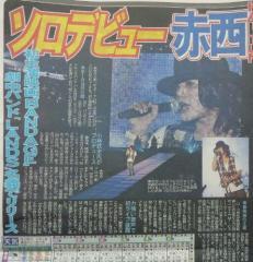 スポーツニッポン1