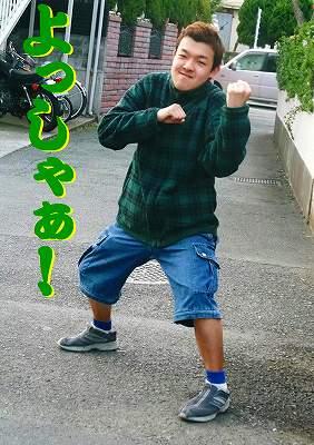 o(`・ω・´)○ ヤァーッ!!