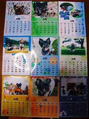 カレンダー♪