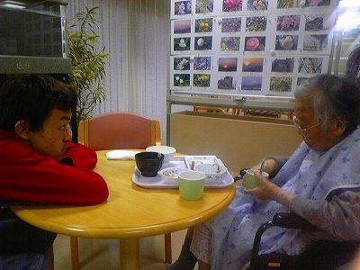 お祖母ちゃんと洋一
