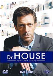 Dr.ハウス