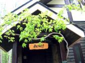 200805-obihiro 014_convert_20080528173316