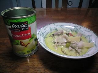 green-curry.jpg