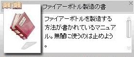 色々読めた\(^o^)/