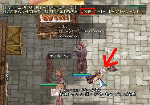 てめぇらの血は72色だぁ!!