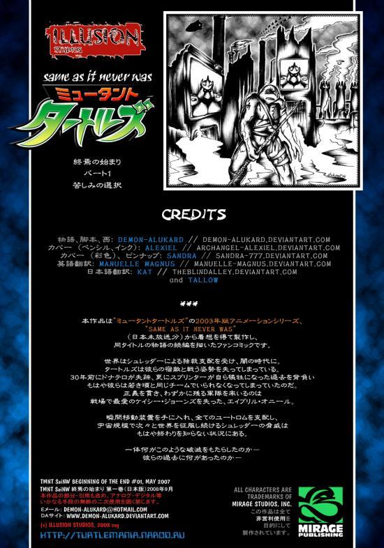 Jap_TMNT-SaiNW-#01-c02