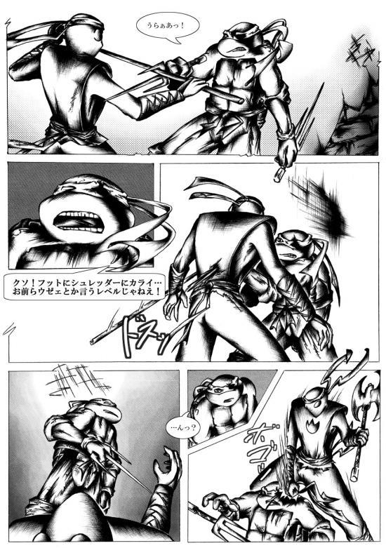 Jap_TMNT-SaiNW-#01-p03