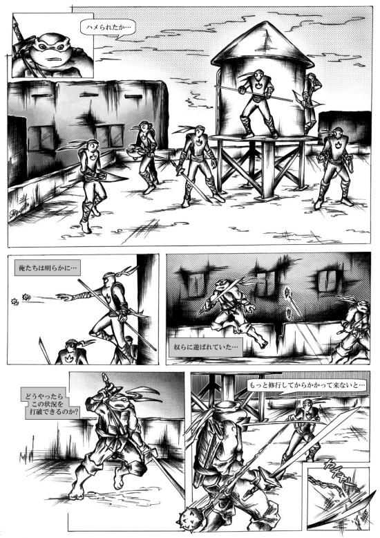 Jap_TMNT-SaiNW-#01-p06