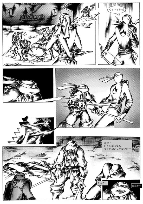 Jap_TMNT-SaiNW-#01-p08