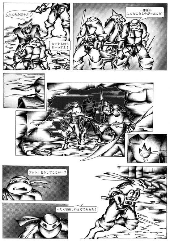 Jap_TMNT-SaiNW-#01-p13