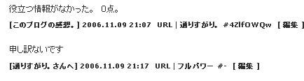 20061110210212.jpg