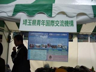 200611国際フェア2