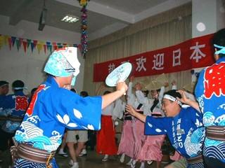 2002中国団民族学院