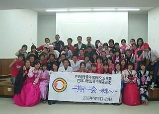 20060910平昌青少年修練院での文化交流会「コリコレ」