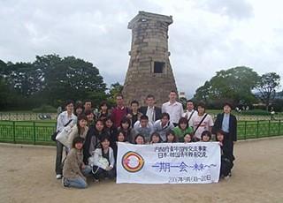 20060912世界遺産「慶州古墳群」