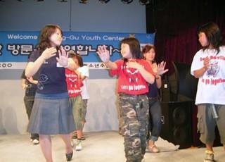 20060918ソウル中区青少年修練館での交流会