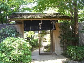 20070812盆栽町4.JPG