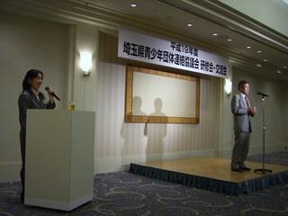 20080126埼青連1.JPG