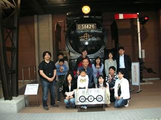 20080420鉄道博物館3.JPG