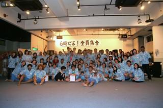 20080209ゆの郷1.JPG