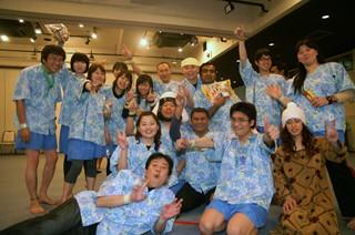 20080209ゆの郷2.JPG