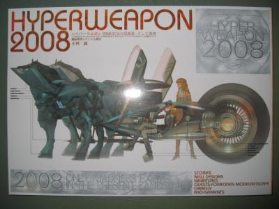 hyperweapon2008