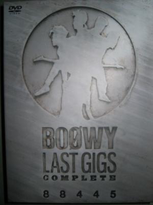 LAST GIGS