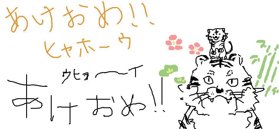 log6.jpg