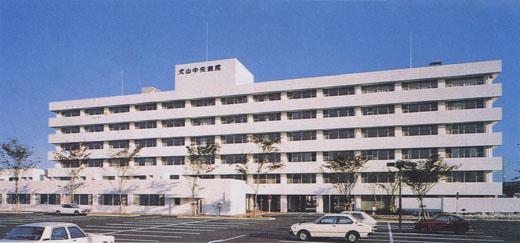 犬山中央総合病院