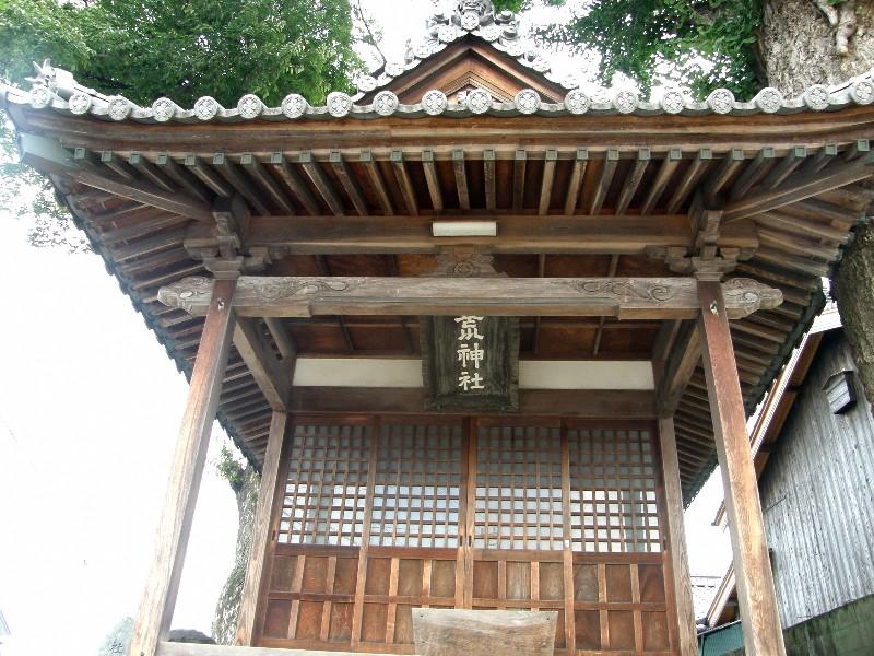西条祭り下喜多川荒神社
