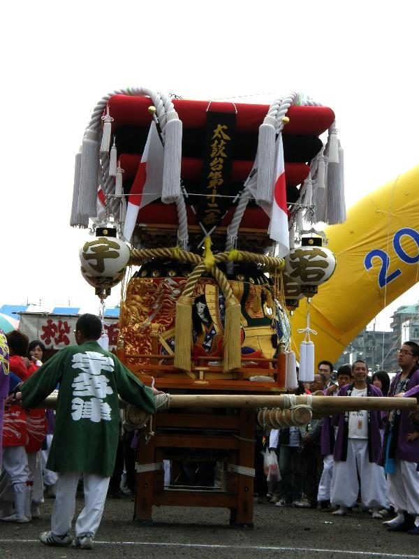 宇多津太鼓祭り