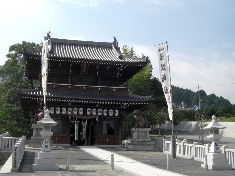 西条市西田「石鎚神社」