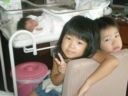 2京子ベビー