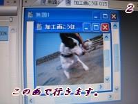 20080826 の映像 023m