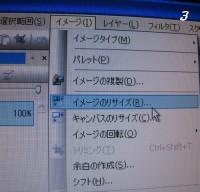 20080826 の映像 024m