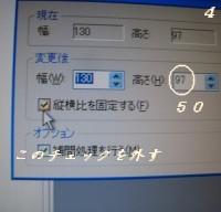 20080826 の映像 029m