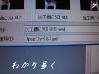 20080826 の映像 032m
