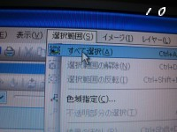 20080826 の映像 039m