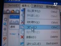 20080826 の映像 041m