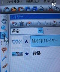 20080826 の映像 048m