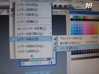 20080826 の映像 053m